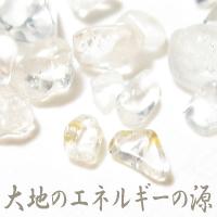 ヒマラヤ水晶【クリスタル】