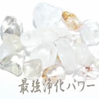 マニカラン産ヒマラヤ水晶【クリスタル】
